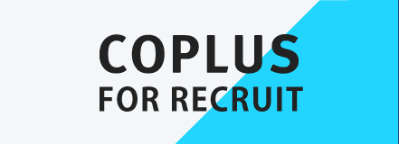 COPLUS FOR RECRUIT 2018